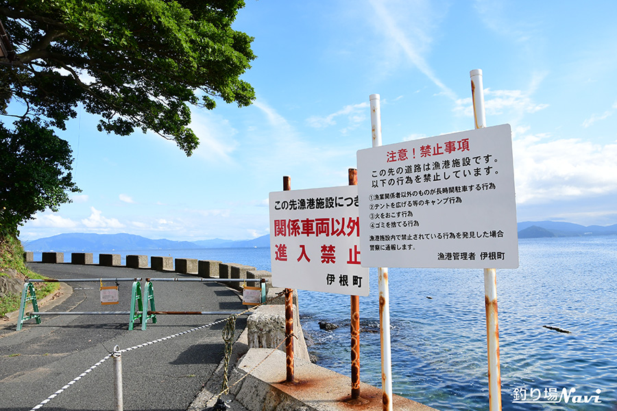 伊根港 カンジャガハナ灯台